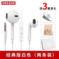 vivo线控入耳式耳塞耳机适用于vivox9 x20i x21 x23专用x7 x6plus y67 标配