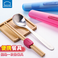 乐扣乐扣筷子勺子套装便当木质学生餐具单人儿童便携家用两件套