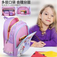 迪士尼书包小学生女童一二四五年级苏菲亚公主女孩减负儿童双肩包