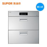 【当当自营】Supor 苏泊尔 ZTD100S-301消毒柜