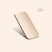 便携迷你超薄充电宝oppo华为vivo苹果MIUI手机通用无线10000毫安女款小巧移动电源8x大容