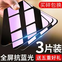 小米4S钢化膜全屏玻璃防摔 米4抗蓝光膜4C手机米四全屏mi4lte全保透明全覆盖手机屏