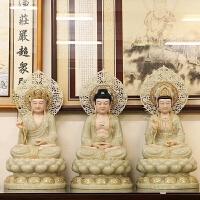 娑婆三圣汉白玉佛像翠玉镶金释迦摩尼佛供奉观世音菩萨地藏王佛像