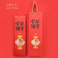 春联过年对联2019 春节对联定制新年红包对联大礼包 猪年对联礼盒