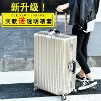 拉杆箱万向轮24寸铝框皮箱旅行箱女行李箱26寸包硬箱复古登机箱20 香槟色 防刮铝框复古款