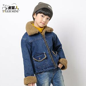 小虎宝儿童装儿童棉衣加绒加厚男童外套秋冬装2-3-4-5-6-7岁潮