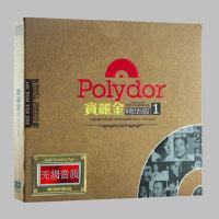 宝丽金cd粤语经典老歌音乐歌曲无损黑胶唱片汽车载CD碟片光盘正版