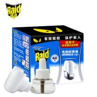 雷达电热蚊香液套装无香1器+1瓶40晚驱蚊液电蚊香液加热器补充液