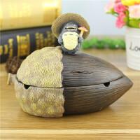 树脂工艺品 坚果龙猫烟灰缸 创意新奇特个性装饰桌面摆件男生礼品