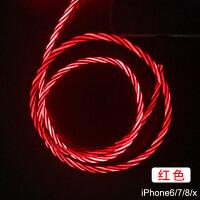 音网红同款苹果xsmax数据线iphone6s/7跑马灯8发光X安卓type-c手机充