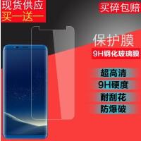 蝴蝶F8手机钢化膜保护玻璃膜防爆防刮专用高清贴膜