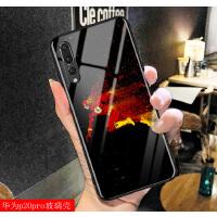 玻璃手机壳华为 P10 plus P20 pro mate10 pro荣耀10漫威闪电侠潮
