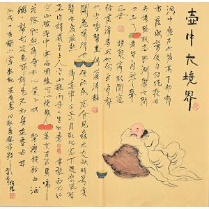 当代著名画家王伯阳67 X 67CM人物画gr01377