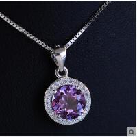 气质高贵大方闪亮百搭吊坠牢固精致925银饰天然紫水晶圆满项链 女