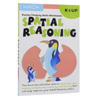 Kumon Kindergarten Spatial Reasoning 5-6岁 公文式教育 幼儿园英语启蒙教辅 思