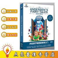 幼儿童宝宝胎教早教神话故事3CD安徒生童话故事车载cd光盘光碟片