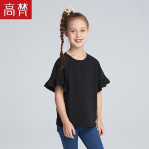 【1件3折到手价:49元】高梵2018新品  儿童t恤女童简约棉质纯色t恤短袖圆领夏宽松半袖T