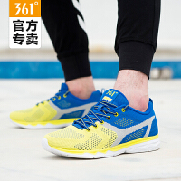 【每满200减100】 361男鞋透气运动鞋男休闲鞋飞织跑步鞋网面361度