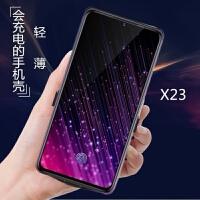 【新品上市】 vivo x23星语新愿背夹式充电宝无线y97电池i幻彩版手机壳y93s