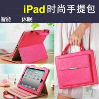 苹果iPad2/3/4平板电脑i派mini2保护套A1416内胆A1395袋子A1458包