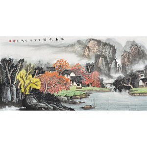 国家一级美术师  卢少波江南秋韵gs00586