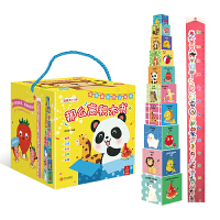那么高积木书 0-3岁宝宝爱玩的启蒙认知书