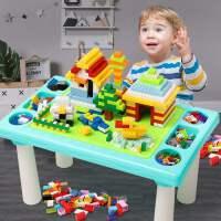 儿童多功能益智游戏桌宝宝早教大小颗粒拼装玩具学习积木桌