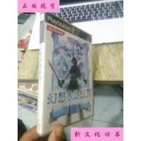 【二手旧书9成新】PS2正版游戏光盘,幻想水浒传4 1盘1日语手册 /