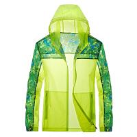 夏季新款超薄透气速干户外运动男女装情侣款登山皮肤风衣夹克服潮
