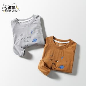 【每满100减50】小虎宝儿童装男童t恤秋装2018新款 韩版长袖儿童体恤打底衫中大童