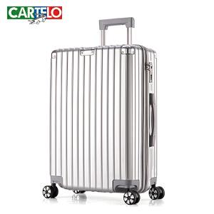卡帝乐鳄鱼拉杆箱行李箱铝框旅行箱万向轮女男26寸学生密码箱包