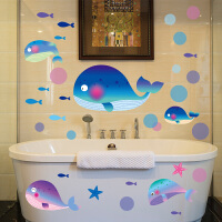 大鲸鱼墙贴儿童房卡通贴画浴室瓷砖玻璃贴海洋海底世界鱼贴纸创意
