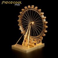diy拼装模型创意玩具送男女生礼物拼酷摩天轮3D立体金属拼图
