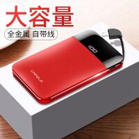 充电宝迷你大容量适用于苹果安卓平板冲便携移动电源小巧