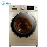 美的(Midea)MD100V332DG5 10公斤全自动变频滚筒洗衣机干衣机 洗干一体机 除菌除螨洗衣机60度恒温煮洗