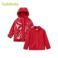 【3件5折价:140】巴拉巴拉宝宝外套女童春秋防水两件套连帽儿童童装防风潮