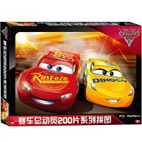 迪士尼Disney 儿童拼图 赛车总动员3拼图200片(古部汽车拼图益智玩具男孩)11DF2002762
