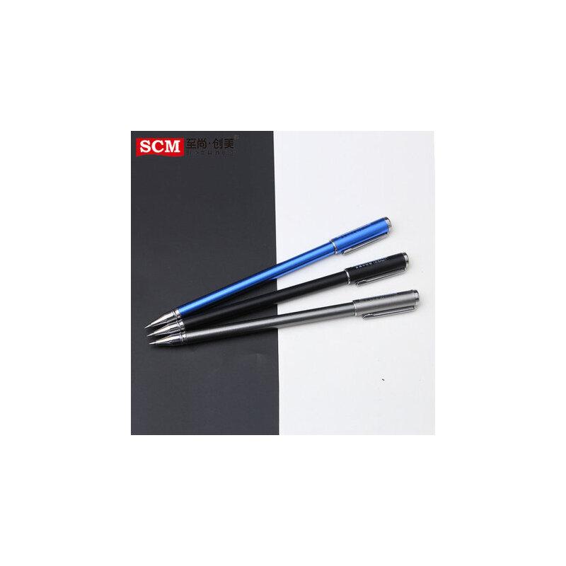 子弹头金属中性笔金属笔杆学生水笔纯黑0.5mm商务签字笔