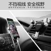 CHEN GKE车载手机架支架汽车用手机座重力出风口卡扣式通用导航架多功能 银色