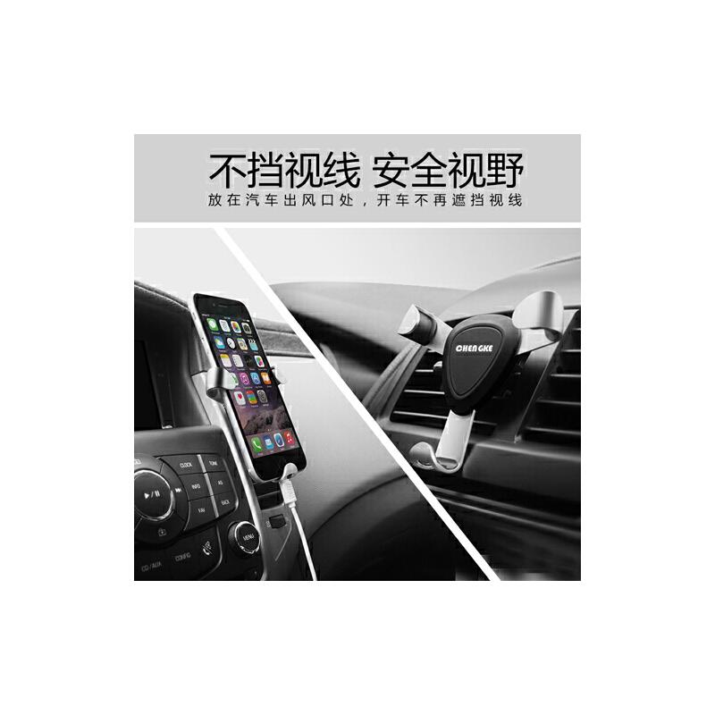 【当当自营】 CHEN GKE车载手机架支架汽车用手机座重力出风口卡扣式通用导航架多功能 银色一放即合,不动如山,让手机摆脱贴片
