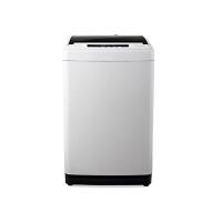 Hisense/海信 XQB70-H3568 7公斤家用全自动洗衣机迷你小型波轮