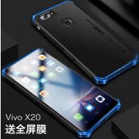 vivo手机壳金属边框防摔x 20保护套硅胶plus全包硬男女款 x20 黑色(送钢化膜)