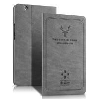 华为平板M3保护套8.4英寸电脑壳BTV-W09/DL09皮套轻薄防摔休眠支撑套 灰色【华为M3 8.4寸 轻奢款】送
