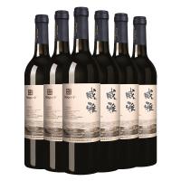 官方正品��裕葡萄酒 ��裕威雅干�t葡萄酒650ml【整箱6支】