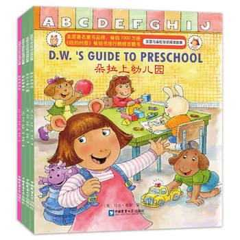 海边等全4册儿童成长早教启蒙幼儿园学前班3-4-5-6-7-8岁小朋友亲子读
