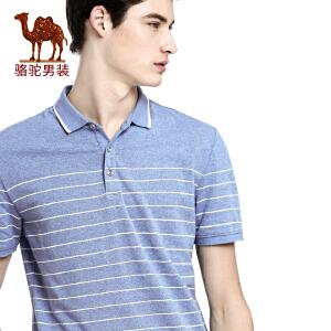 骆驼男装 夏季新款花纱男士短袖条纹t恤休闲polo衫翻领商务衫