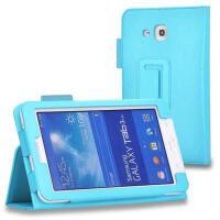 三星SM-T211/t210皮套t210/211手机壳SM-T210七寸平板支架保护套