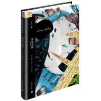 [二手旧书9成新]教堂尖塔(戈尔丁文集),[英]威廉・戈尔丁(William Golding),上海译文出版社, 97