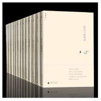 区域 木心作品一辑+二辑(共13册)含伪所罗门书+云雀叫了一整天+哥伦比亚的倒影+素履之往