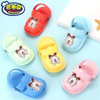 巴布豆儿童软底宝宝婴儿幼童洞洞鞋夏季沙滩男童女童1-3岁2小童男凉拖鞋